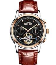 Модные женские часы Лидирующий бренд Luxruy LIGE автоматические часы женские водонепроницаемые спортивные часы женские кожаные деловые наручн...(Китай)