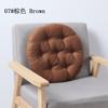 07 # Brown