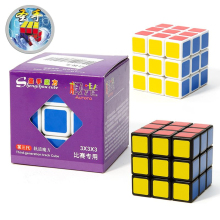Toprank ShengShou aurora cubes Education toys 3X3X3 third order cube The international standard color puzzle cube