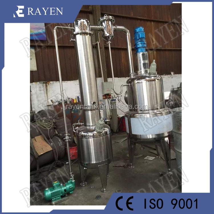 Санитарный испаритель из нержавеющей стали, спиртовое масло, вакуумный концентратор молока из нержавеющей стали, вакуумный испаритель для томатов