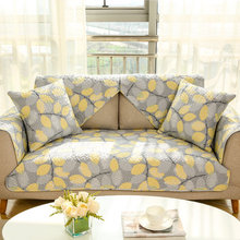 1 Piece Yellow Sofa Cover Cotton Slip Resistant Towel Couch Home Decor Eco