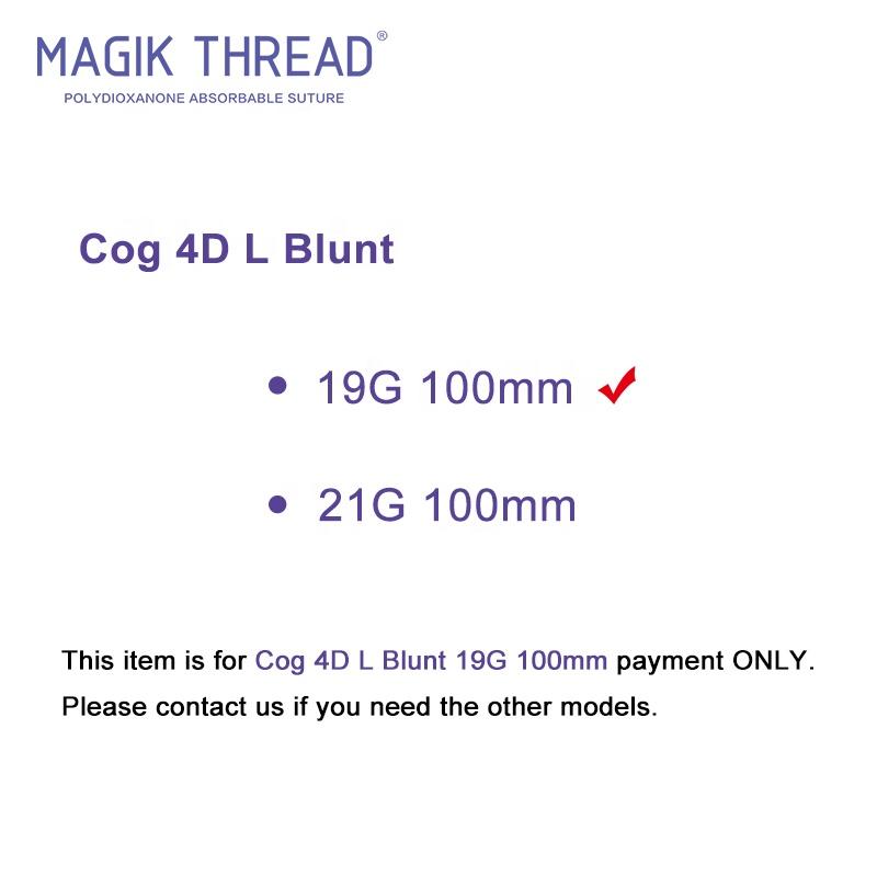 Делюкс 19 г 100 мм тупые l-образные 4d cog лифтинг лица резьба pdo впитывающий шов