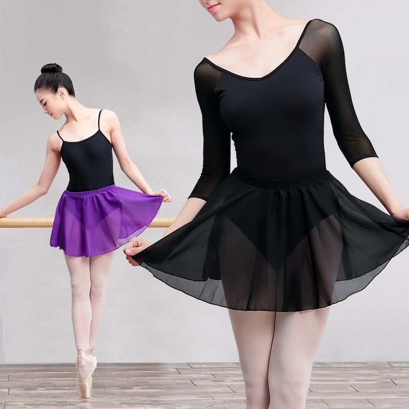 9 Colors Girls Chiffon Skirt Ballet Wrap Skirt