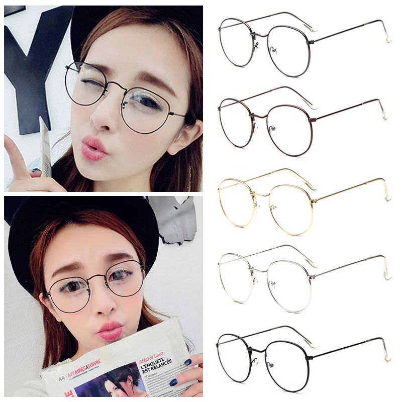 5919c1d2c73 Buy Glasses Frames Online 1j4i « One More Soul