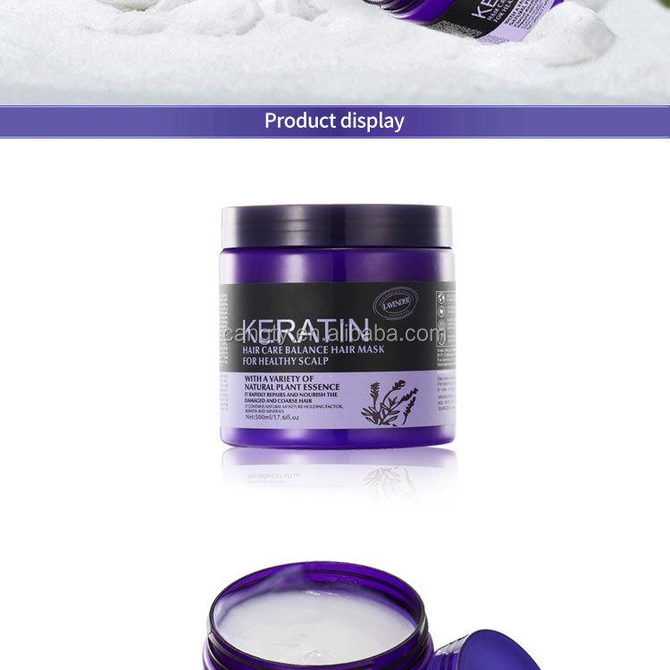 Крем для волос с кератином хорошего качества  Горячая продажа лучшее качество лечение волос маска и крем