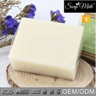 Beauty Soap Beautiful Handmade Soap OEM/ODM Handmade Natural Whitening Beauty Shea Butter Cold Process Soap