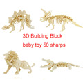 model building block baby child toy new year gift dinosaurs car animal boat 50 kinds environmental