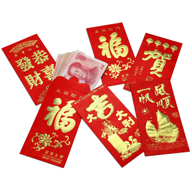 48pcs Wedding Money Envelope Chinese New Year Red ...
