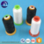 ISO90001 Certified Spun Silk Thread For Sewing Factory price