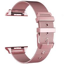 Запасной ремешок FOHUAS milanese для apple watch Series 3 2 1, ремешок для iwatch, Пряжка из нержавеющей стали с разъемом(Китай)