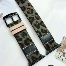 Роскошная кожаная с леопардовым принтом ремешок для Apple Watch 5, серия 5, 4, 3, 2, ремешок для часов для мужчин/женщин, браслет 38 мм, 42 мм, 40 мм, 44 мм, ре...(Китай)