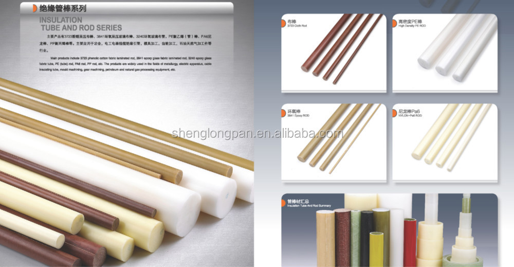 Composite Phenolic Resin Laminated Paper Tubes Buy