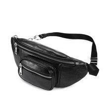 REALER поясная сумка унисекс из искусственной кожи Роскошная брендовая поясная сумка для женщин поясная Сумка Многофункциональная Серебрист...(Китай)