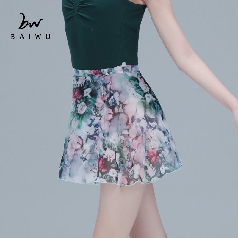 118145010 оптовая продажа, короткая балетная шифоновая танцевальная юбка для женщин