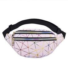 AIREEBAY голографическая поясная сумка для женщин серебряная лазерная сумка для путешествий блестящие поясные сумки модная кожаная голограмм...(Китай)