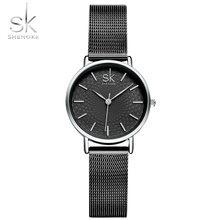 SK супертонкие Серебристые сетчатые часы из нержавеющей стали, женские роскошные часы от ведущего бренда, повседневные женские наручные час...(Китай)