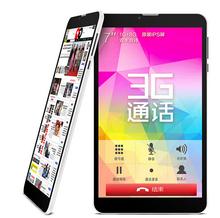Newest 1GB/8GB Version Teclast X70 3G  SoFIA X3-C3130 64 Bit 7″ IPS Screen 3G Dual SIM Phablet GPS Android 4.4Cheap Tablets