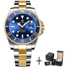 Часы PAGANI мужские, из нержавеющей стали, водонепроницаемые, спортивные, механические(Китай)