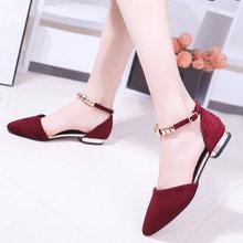 Женские туфли на плоской подошве с ремешком на щиколотке, большие размеры 34-41, женские туфли с острым носком, металлические балетки на плоск...(Китай)