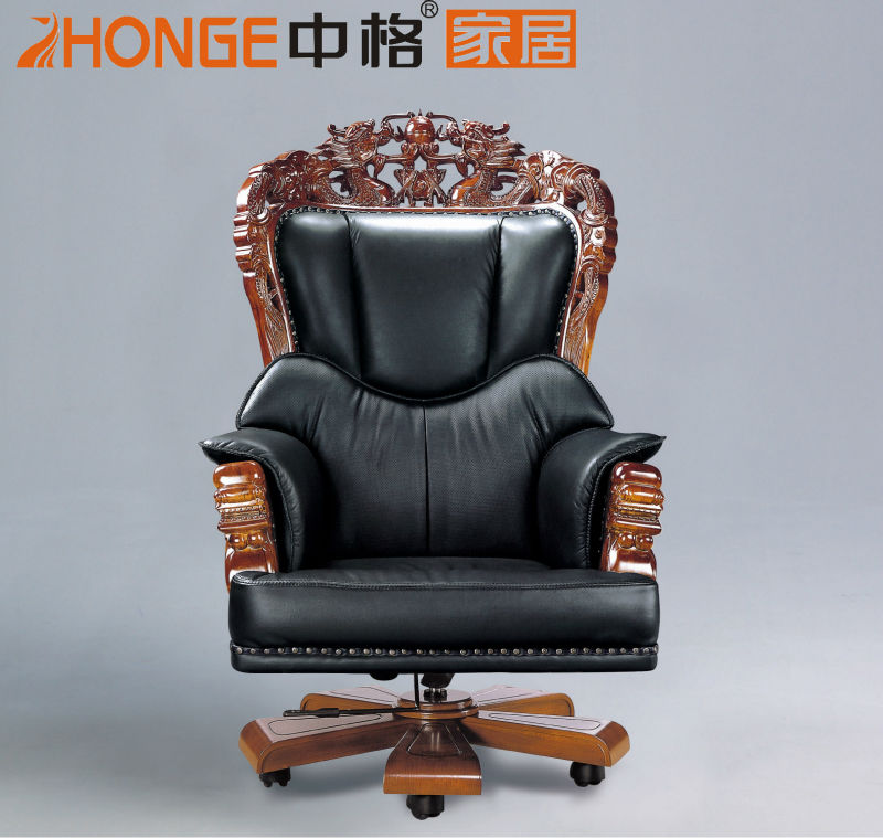 China Design Luxury Executive Heavy Duty Office Chairs 2a888 View Luxury Executive Office Chairs Zhonge Brown Leather Office Chair Product Details From Foshan Zhongge Furniture Industrial Co Ltd On Alibaba Com