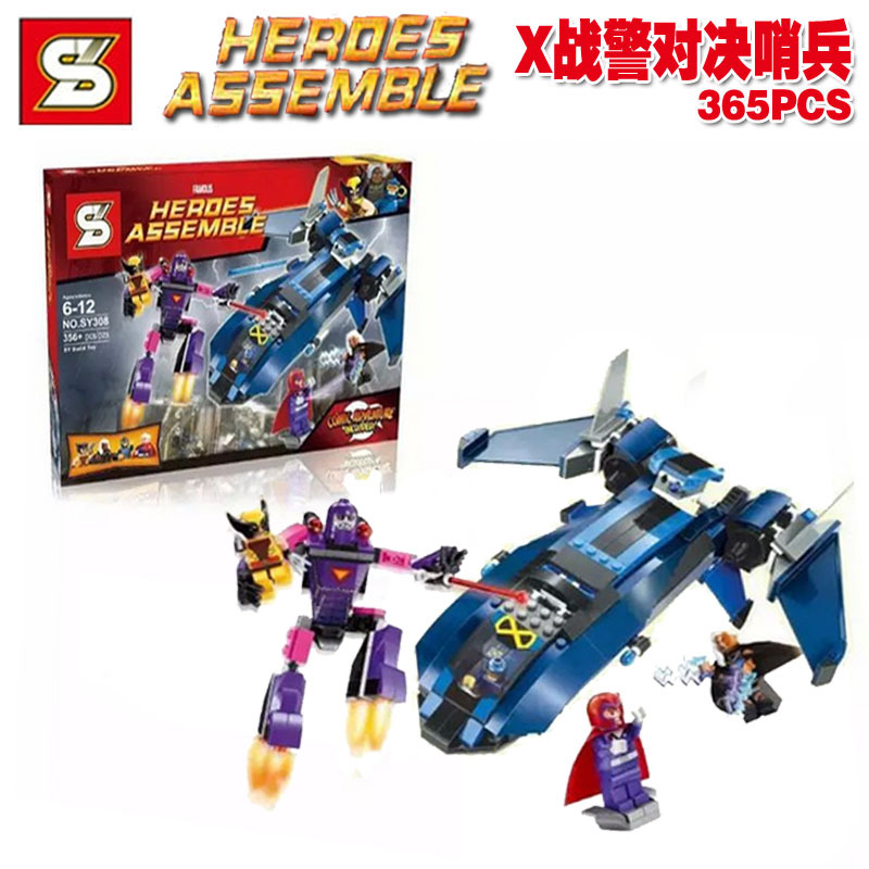 Deadpool Minifigures X-Force Marvel Super Heroes Lego ... |Lego Marvel Superheroes Deadpool Set