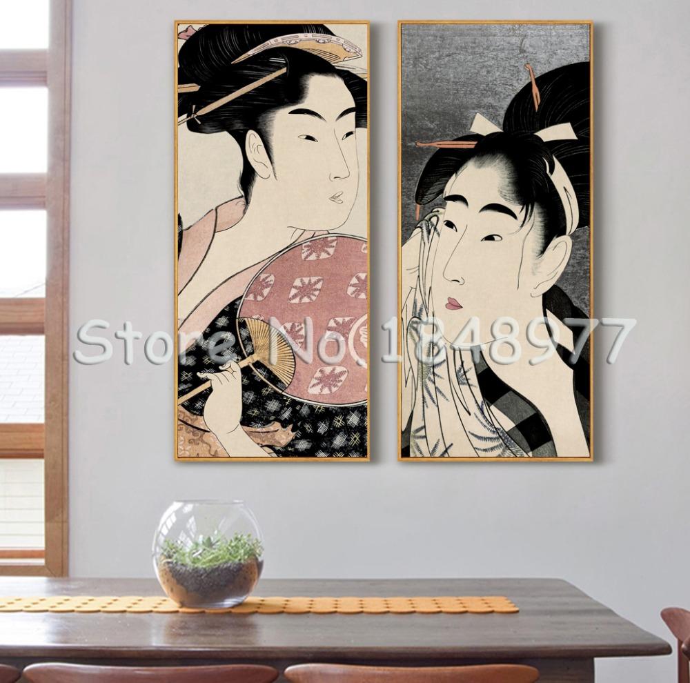 Achetez en Gros japonais mur décor en Ligne à des