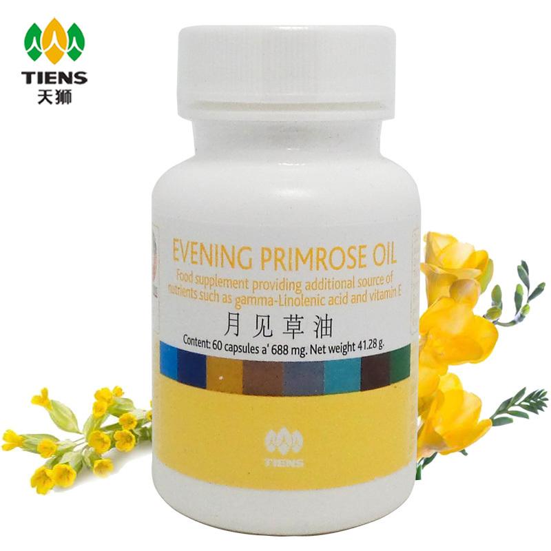 TIENS Evening Primrose Oil,Food Supplement Contains GLA