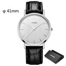 Sinobi модные повседневные Ультратонкие мужские часы из нержавеющей стали, мужские кварцевые наручные часы, мужские часы(Китай)