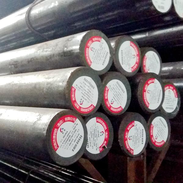 S20c S20cr Steel...1020 Steel Properties
