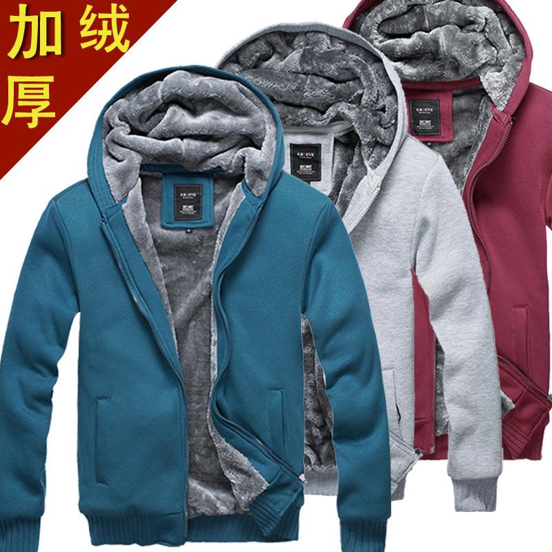Warm mens hoodies