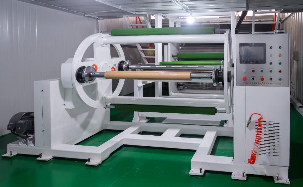 Машина для нанесения покрытия изоляционной лентой из ПВХ