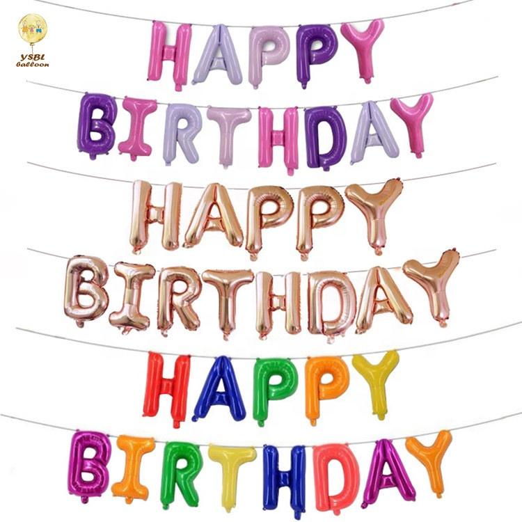 Оптовая продажа, товары для вечеринок, набор с надписью на день рождения, фольгированные гелиевые шары для украшения