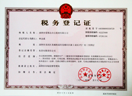 ASTA Tax Registration Certificate