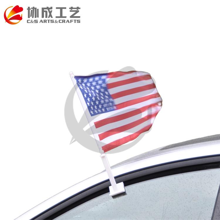 Трикотажные флаг автомобиля с пластиковой stick