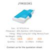 JYM-003KS