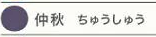 JIANWU 2019NEW 1 шт. японский морячок, милая Всесезонная цветная пигментная щетка, ручка, художественные маркеры kawaii, дневная ручка(Китай)