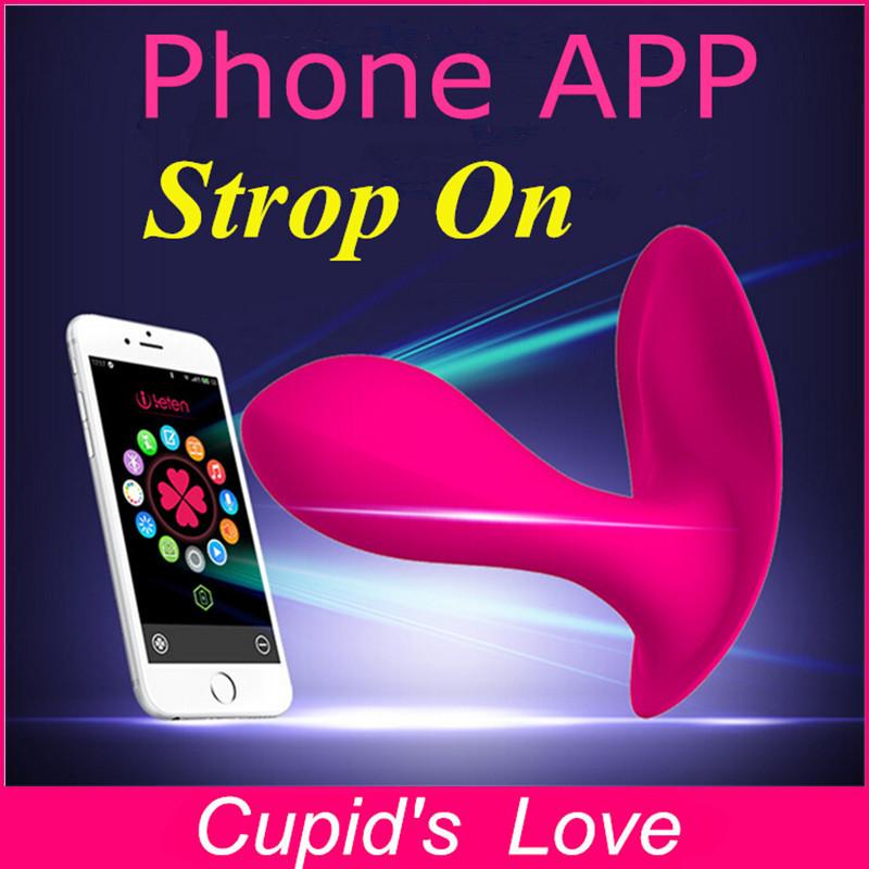 vibrator app for smart phone jpg 1152x768
