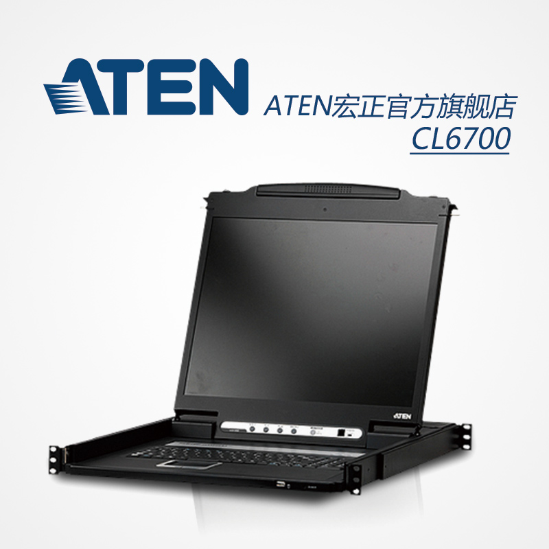 17 inch LCD KVM switches and more computers CL6700MW Full HD 3 in 1 control terminal