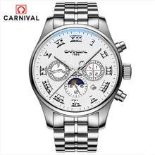 Полностью автоматические механические мужские часы, полностью стальные часы, мужские роскошные часы известного бренда, многофункциональн...(Китай)