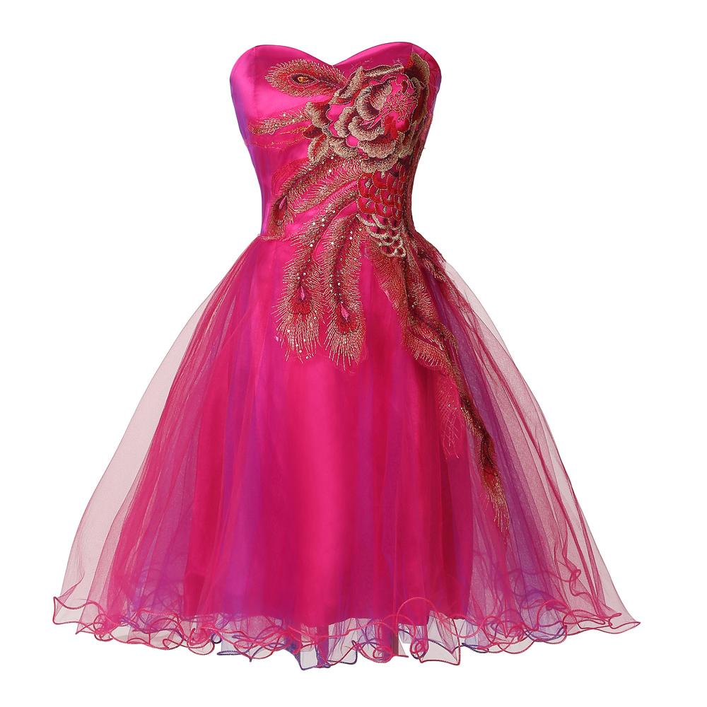 Elegant Short Evening Dresses for Wedding Party Grace ...