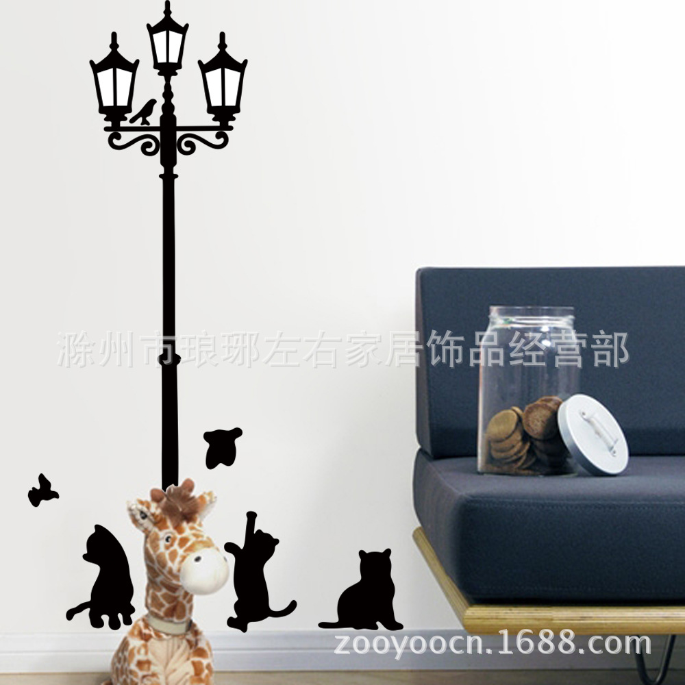 Cartoon Cats Under the Street Light Warm Romantic DIY Wall Stickers Kids Bedroom Living Room Home Decor Mural Decal PVC