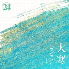 Набор цветных чернил для каллиграфии Джейми нот, золотистого цвета, не углеродистая ручка, 5 мл/бутылка(Китай)