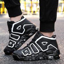 Мужские кроссовки POLALI, кроссовки для баскетбола, Нескользящие, спортивные(Китай)