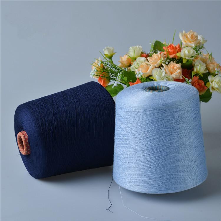 Pakistan Poly Acrylic Cotton Knitting Yarn For Weaving