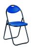 XJH-0206 cadeira dobrável