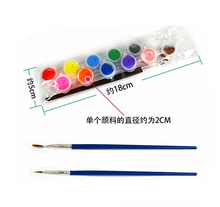 12 colors with 2 paint brushes per set acrylic paints for oil painting Nail art clothes art digital painting wall painting