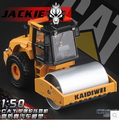 Single drum compactor KAIDIWEI 620018 1 50 CAT Alloy truck model toys Construction vehicles Kids Paver