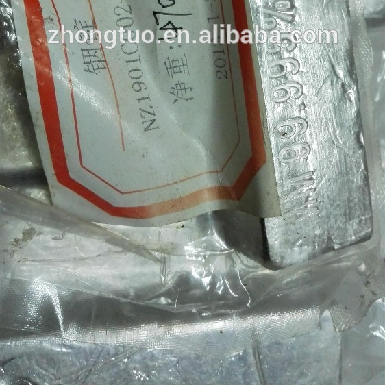 2021 high purity competitive price Indium Ingot 99.99% with faoctry