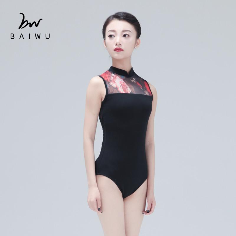 118141050 Цветочная сетчатая одежда для балета, балетное трико без рукавов для женщин и взрослых