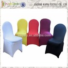 Wedding Cover Wedding Party Pretty New Bulk Sale Chair Cover Decorations